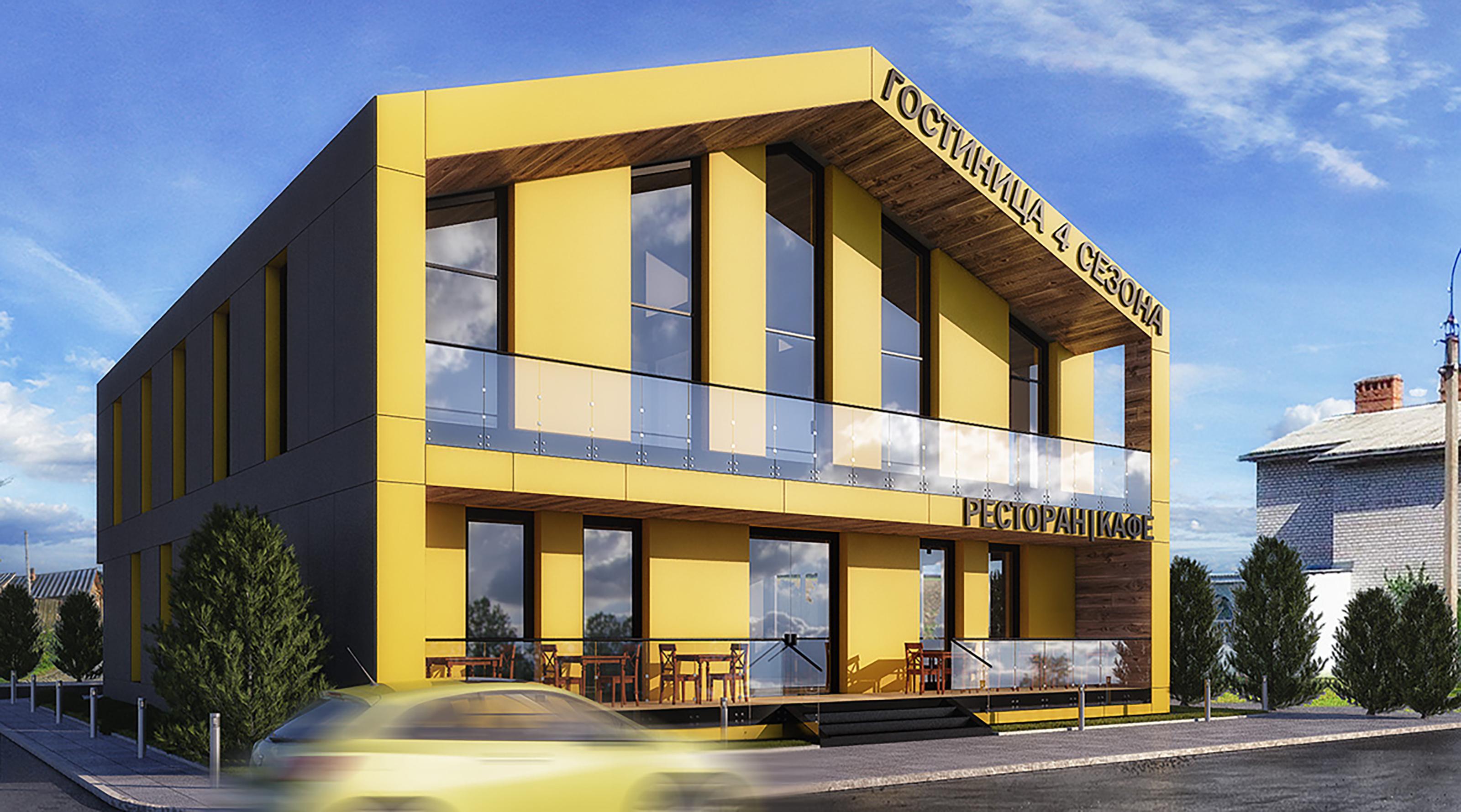 Hotel 4S