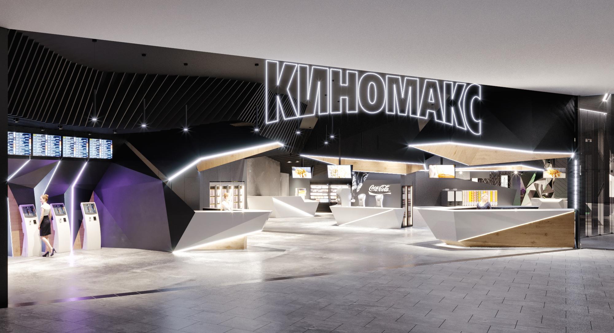Kinomax Krasnoyarsk